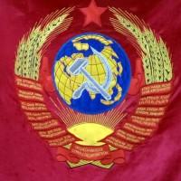 Вышивка на флаге, герб