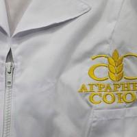 Вышивка логотипа на груди